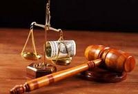 Định giá tài sản kê biên để thi hành án dân sự