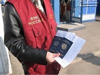 Hồ sơ thi hành án phạt trục xuất
