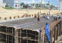 Chứng chỉ năng lực của tổ chức thi công xây dựng công trình hạng I