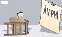 Nguyên đơn có phải chịu án phí dân sự sơ thẩm không?
