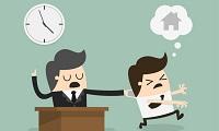 Nguyên tắc xử lý kỷ luật công chức