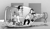 Quyền và nghĩa vụ của nạn nhân bạo lực gia đình