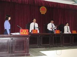 Thẩm quyền của Tòa án cấp tỉnh trong xét xử hành chính