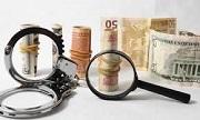 Đối tượng áp dụng Luật phòng chống rửa tiền