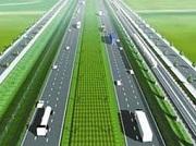 Kết cấu hạ tầng phục vụ phát triển khoa học công nghệ