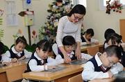 Tiền phụ cấp thâm niên cho giáo viên