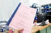 Xây dựng hồ sơ mời thầu cần lưu ý những vấn đề gì?