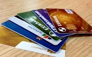 Xử phạt hành chính về việc cấp tín dụng không có hợp đồng