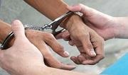 Cách xác định loại tội phạm