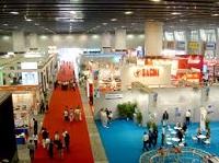 Căn cứ xác nhận đăng ký tổ chức hội chợ, triển lãm thương mại