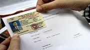 Cấp lại giấy phép lái xe
