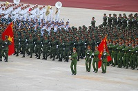 Cơ quan Điều tra trong Quân đội nhân dân