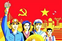 Công chức trong cơ quan của Đảng Cộng sản Việt Nam
