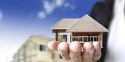 Đăng ký chuyển quyền sở hữu, sử dụng cho người mua tài sản thi hành án dân sự