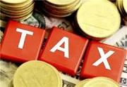 Đăng ký điều chỉnh, chấm dứt việc bán hàng hoàn thuế giá trị gia tăng
