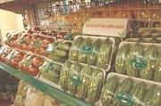 Điều kiện bảo đảm chất lượng hàng hóa trong quá trình sử dụng
