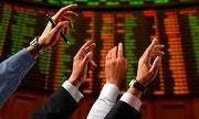 Điều kiện chào bán thêm cổ phiếu ra công chúng