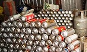 Hồ sơ đề nghị cấp Giấy chứng nhận đủ điều kiện sản xuất chai LPG mini
