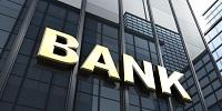 Hồ sơ đề nghị cấp Giấy phép ngân hàng hợp tác xã chuyển đổi từ Quỹ tín dụng nhân dân Trung ương