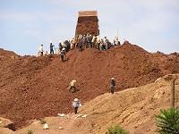 Hồ sơ đề nghị điều chỉnh Giấy phép khai thác khoáng sản