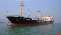 Hồ sơ xác nhận việc trình kháng nghị hàng hải