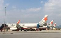 Hồ sơ xóa đăng ký biện pháp bảo đảm bằng tàu bay