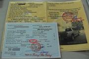 Không làm thủ tục đổi lại Giấy đăng ký xe khi xe đã được cải tạo