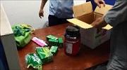Kiểm tra, giám sát hải quan đối với hàng hóa là quà biếu, tặng