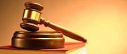 Mẫu đơn yêu cầu Tòa án tiến hành xem xét, thẩm định tại chỗ mới nhất