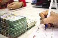 Nhiệm vụ và quyền hạn của Tổ giám sát thanh lý tài sản quỹ tín dụng nhân dân