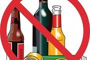 Quảng cáo rượu có độ cồn từ 5,5 độ đến dưới 15 độ