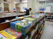 Sách giáo khoa giáo dục phổ thông
