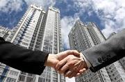 Thẩm quyền cho phép chuyển nhượng toàn bộ hoặc một phần dự án bất động sản