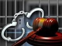 Thẩm quyền đề nghị tạm đình chỉ chấp hành án phạt tù