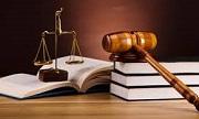 Thẩm quyền giải quyết khiếu nại quyết định kỷ luật
