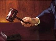 Thẩm quyền hoãn phiên tòa hành chính sơ thẩm