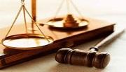 Thẩm quyền quyết định thay đổi Thẩm phán, Hội thẩm
