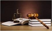 Thẩm quyền thay đổi Kiểm sát viên, Kiểm tra viên