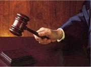 Thủ tục giải quyết khiếu nại lần hai trong thi hành án dân sự
