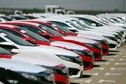Từ 01/8/2020, bán xe sang tên tỉnh khác phải nộp lại biển số và đăng ký xe