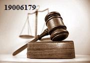 Tư vấn Luật cán bộ, công chức – gọi 19006179