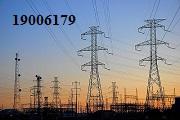 Tư vấn Luật điện lực – gọi 19006179