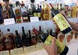 Vi phạm điều kiện kinh doanh bán lẻ sản phẩm rượu
