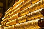 Vi phạm quy định về hoạt động kinh doanh vàng
