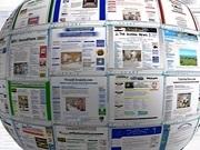 Vi phạm quy định về lưu chiểu sản phẩm báo chí