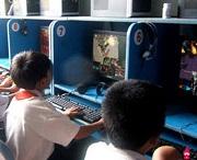 Vi phạm quy định về người chơi điện tử