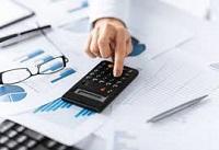 Xử phạt vi phạm hành chính về thuế có lập biên bản